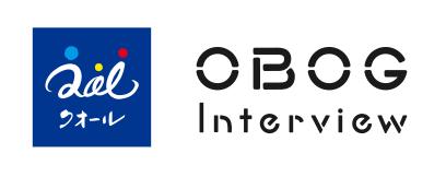 クオール OBOGInterview